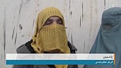 یاسمین: بعد از اختطاف مورد تجاوز جنسی قرار گرفتم