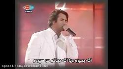 آهنگی شاد از ماهسون (عاشقت هستم) همراه زیرنویس فارسی