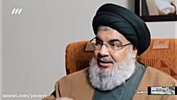 ایران مصاحبه شبکه۳ با رهبر حزب الله لبنان/ معادله نصر  قسمت سوم