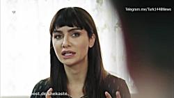 سریال ترکی تلخ و شیرین ...