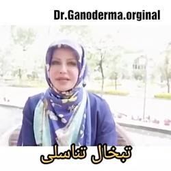 تاثیر گانودرما بر بیماری HPV