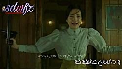 میکس عاشقانه سریال کره ای