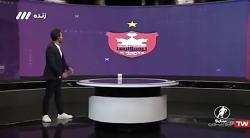 فوتبال برتر 98 - ۴ مهر ۱۳۹۸ (پرسپولیس - سپاهان / ذوب آهن - استقلال)
