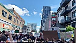 گزارش تصویری از راهپیمایی بزرگ مونترال در ارتباط با تغییرات اقلیمی