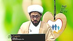 3 راز تربیت فرزند 14 تا 21 سالگی /دانلود بشرط صلوات بر حضرت محمد وال محمد(ص)زیبا