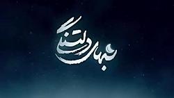با صدای #حاج_ابوذر_بیوکافی  با شعری از کربلایی
