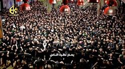 یشبه عمه عباس | الرادود باسم الكربلائی