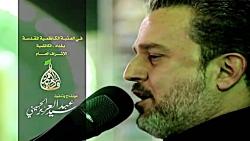 اسد بغداد - الحاج باسم الكربلائی