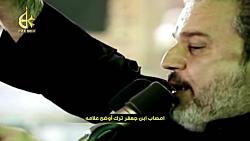 نداء تفجر - الحاج باسم الكربلائی