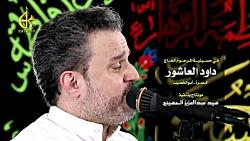 ياشمسنه - الحاج باسم الكربلائي