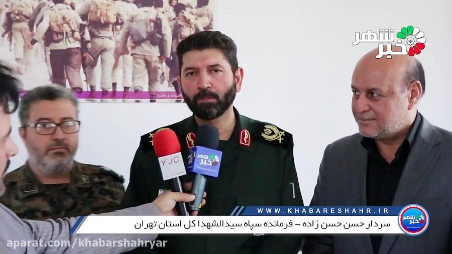 سردار حسن زاه : مردم ایران کامل به اقتدار ایران اعتقاد دارند