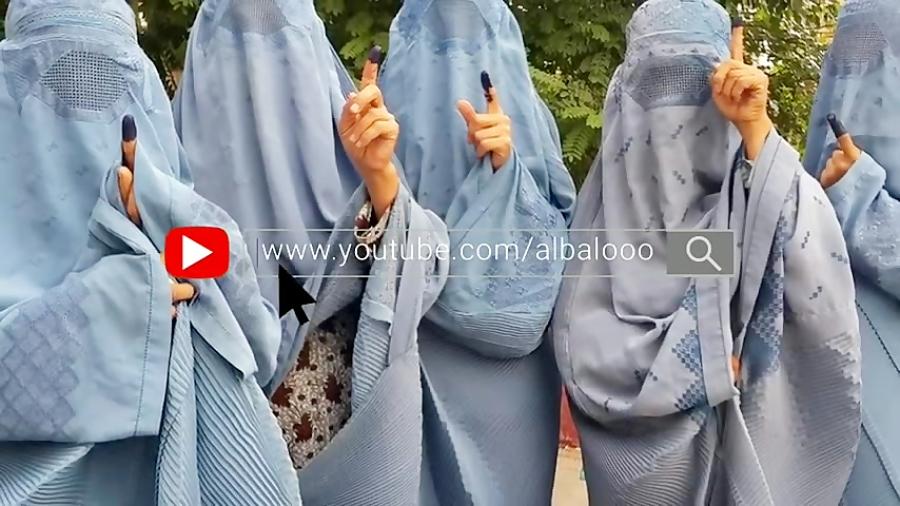 مشارکت زنان در انتخابات #اخبار #افغانستان #انتخابات