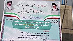 افتتاح مخزن آب 100 متر مکعبی روستای عباس آباد شهرستان علی آباد کتول