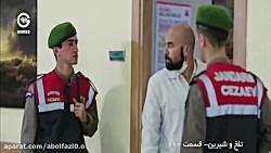 سریال ترکیه ای (تلخ و شیرین) قسمت 100 دوبله فارسی