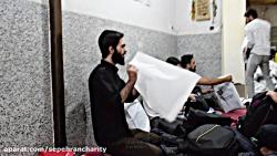 توزیع لوازم تحریر به مناطق محروم کشور -مهر98