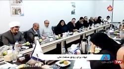 نشست هماهنگی ستاد جهاد توانمند سازی محرومین کشور