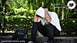آهنگ زیبا و دلنشین بَسَّمه _ (توسط بهنام بانی)