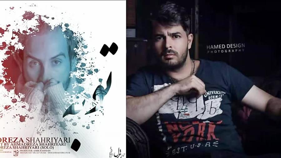 # آهنگ زیبای بهزاد پکس و احمد سلو به نام عشق