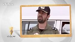 شهاب حسینی چطور برای نق...