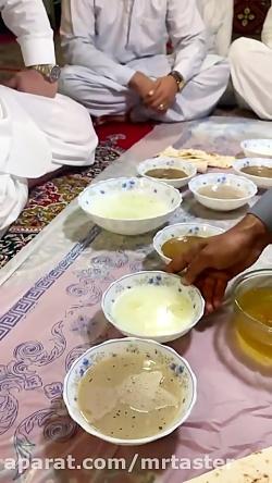 گزارش مستر از غذاهای سنتی بلوچی