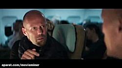 فیلم سینمایی | هابز و شاو 2019 | (تریلر رسمی 1) | مووی ماینر