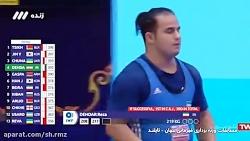 کلیپ قهرمانی رضا دهدار در مسابقات وزنه برداری