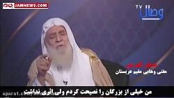 عرعور، مفتی وهابی این چنین در برنامه زنده در دفاع از داعش رسوا شد