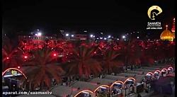 حی علی العزا - شب پنجم - محرم 1441