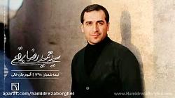 شعر خوانی صوتی سید حمید...