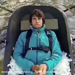 اینو نمیدونم خودکشی لا...