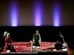 کیهان کلهر - علیرضا قربانی