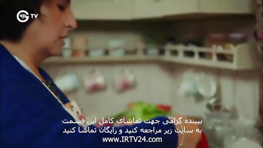 Atre Eshgh - 100   سریال عطر عشق دوبله فارسی قسمت 100