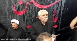 مداحی لری. حاج علیرضا قهرمانی