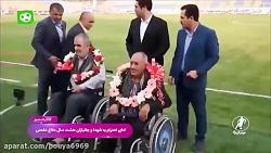 حرکات جوانمرادنه و منتخب در لیگ برتر ایران