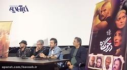اتهام جدید به مسعود فراستی: در تلویزیون گرای سانسور می دهد!