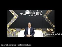 مصاحبه ی کهن ژورنال با آقای احسان صدوقی