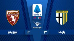 خلاصه بازی پارما 3 - 2 تورینو  هفته ششم سری آ ایتالیا