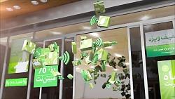 همه جــــــــــــــا اینترنت با مودم جیبی GPRS
