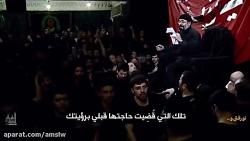 مداحی شهادت امام حسین(ع) - حاج محمود کریمی - تو رفتی و...