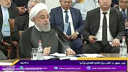انتظارات ایران از امضاءكنندگان توافق برجام