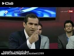 درگیری در شبکه تلوزیونی بر سر حقوق پزشکان ایرانی و سلامتی مردم ایران