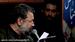 مداحی کربلایی محمود کریمی