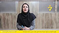 فهمیه الوندی مسئول کمیته استعدادیابی هیات تنیس استان کرمانشاه