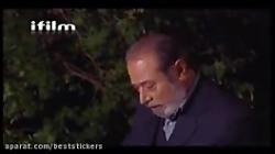 سریال ایرانی میوه ممنو...
