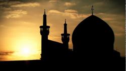 نماهنگ زیارت امام رضا علیه السلام