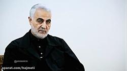اولین مصاحبه سردار حاج قاسم سلیمانی: دلایل پنهان آغاز جنگ 33 روزه
