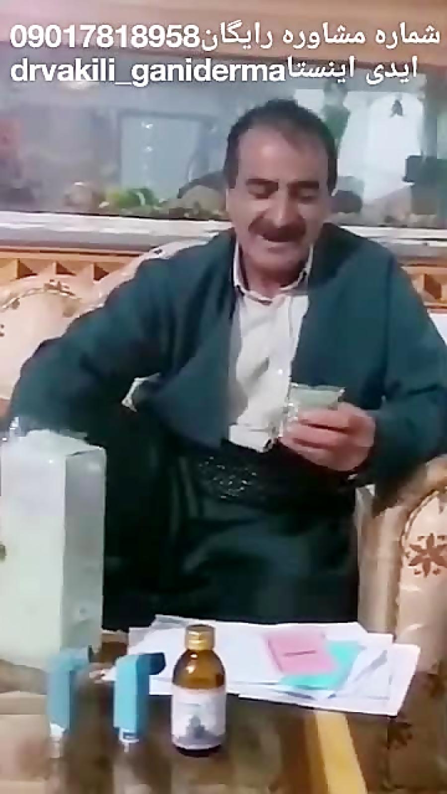 ربا استفاده روزانه یک فنجان قهوه گانودرما
