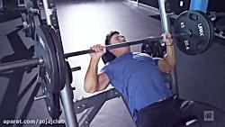 تمرین حرفه ای ها: چالش یک ماهه عضلات سینه آبل آلبونتی