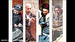 مستند صنایع دستی کردستان - شال بافی-کارگردان:کورش پاکی