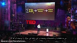سخنرانی بیل گیتس در باره آینده انرژی - نوآوری برای صفر